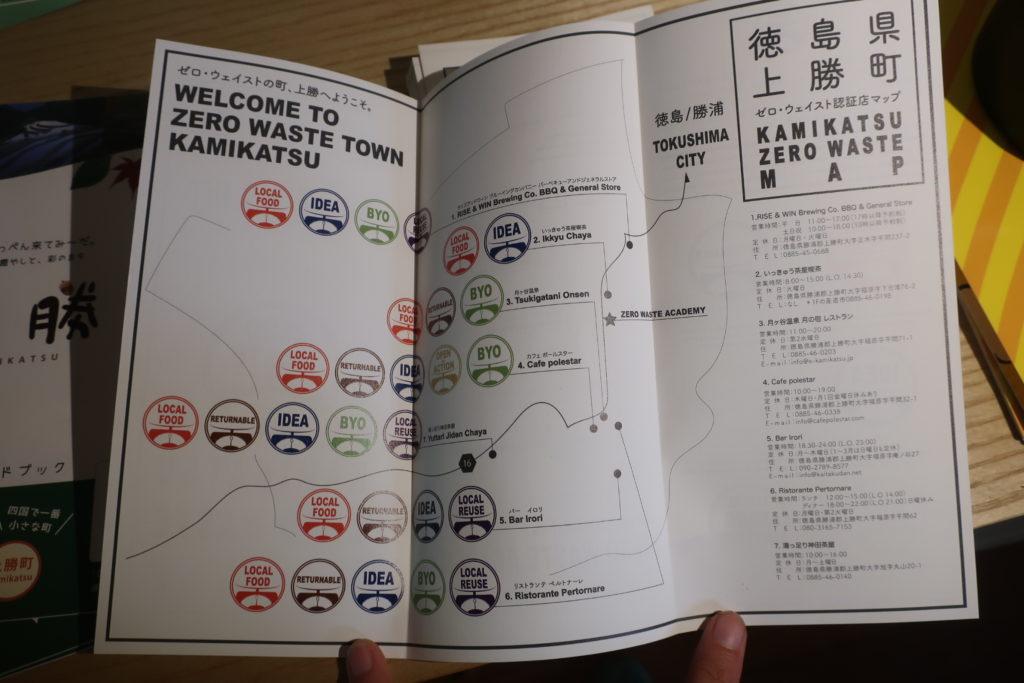 Carte de Kamikatsu, village zéro déchet