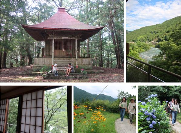 Kamikatsu, ,village zéro déchet très paisible