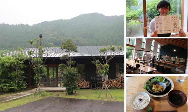 Le café Polestar à Kamikatsu, village zéro déchet