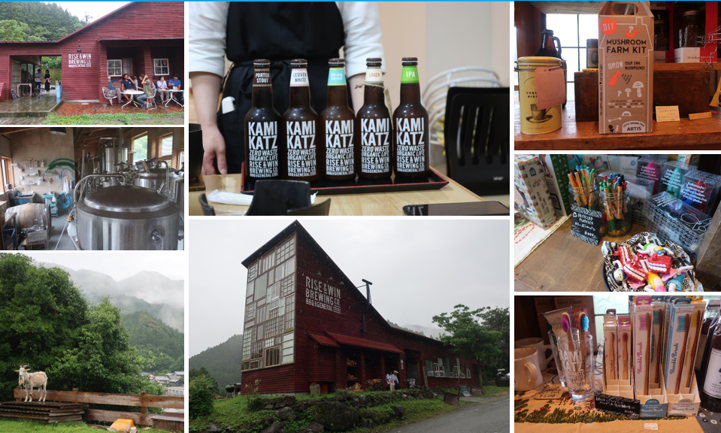 Brasserie de Kamikatsu, village zéro déchet